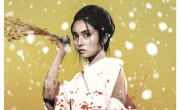 Competition *CLOSED*: Win Kill Bill Inspiration Lady Snowblood on DVD/Blu-ray!