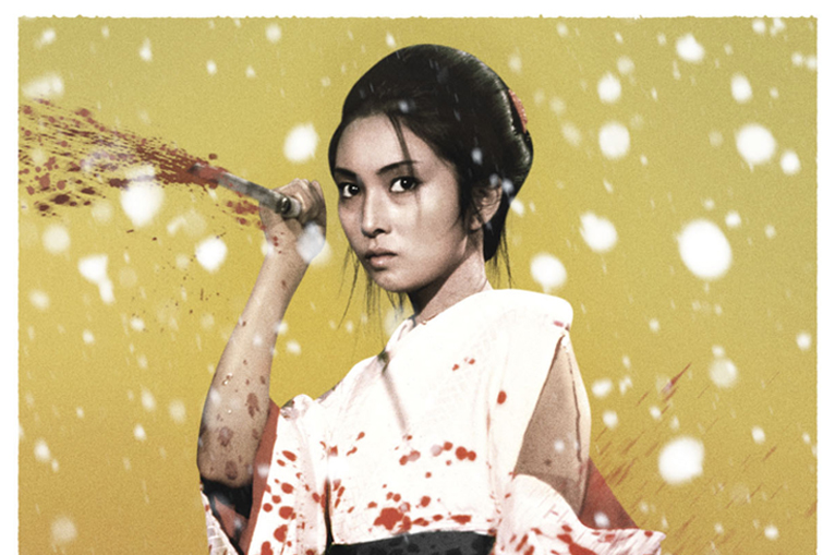 Thoughts On Film - Kill Bill Inspiration Lady Snowblood competition