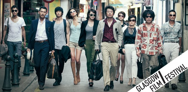 GFF 2013: The Thieves Movie Review