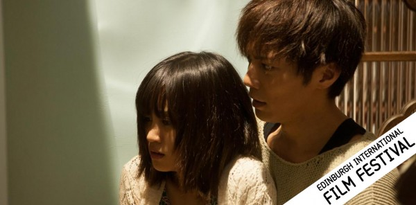 EIFF 2013: The Complex Movie Review