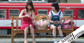 gff-2014-capturing-dad-movie-review