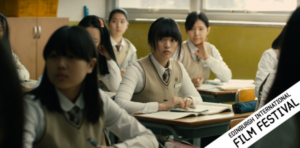 EIFF 2014: Han Gong-ju