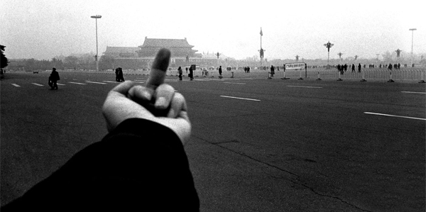 list-top-documentary-recommendations-ai-weiwei-never-sorry