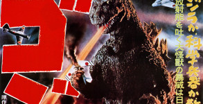 godzilla-the-history-of-the-king-of-the-monsters-header