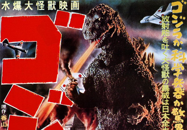 Godzilla: The History and Future of the King of the Monsters